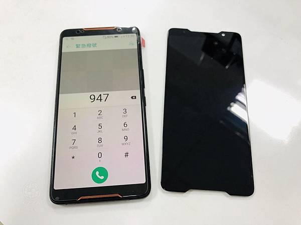 華碩 ROG Phone 液晶破裂