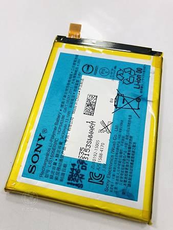 SONY Z5P電池老化