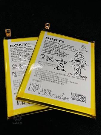 SONY XZ電池更換