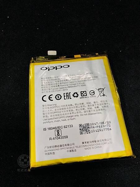 OPPO A57電池膨脹