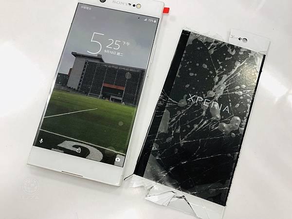 SONY XA1U面板破裂.jpg