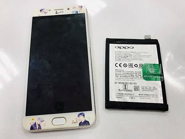 OPPO R9電池膨脹.jpg