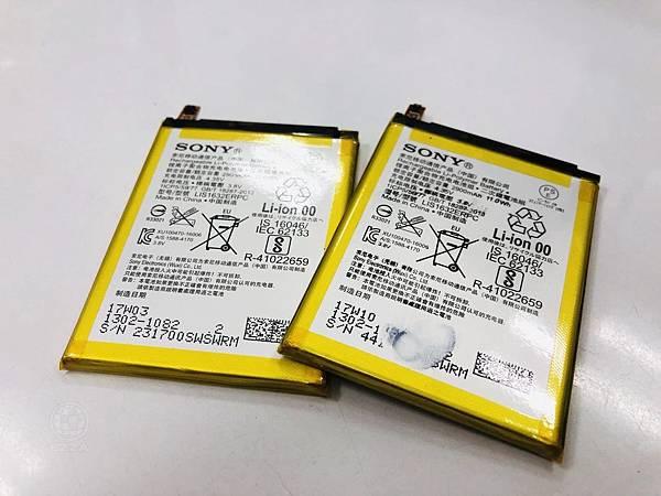 Sony XZ電池老化更換.jpg