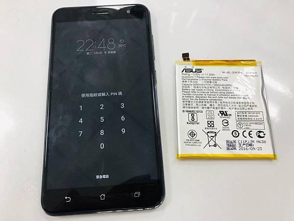 Zenfone3 電池膨脹更換.jpg