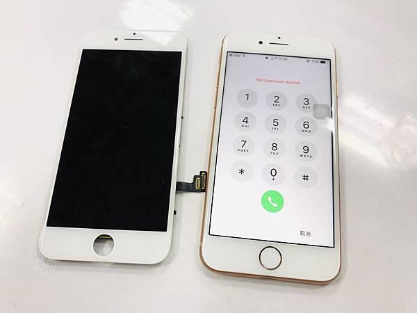 IPHONE8液晶不顯示.jpg