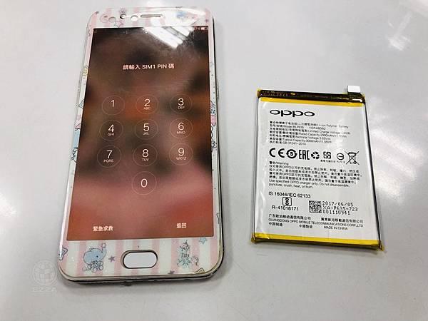 OPPO R11電池老化.jpg