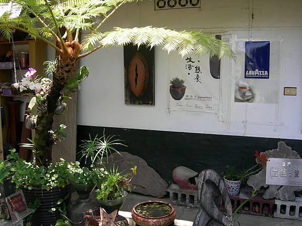 興陶坊的植栽