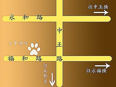老爹地圖.jpg