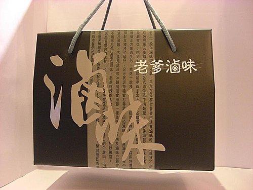 禮盒1.JPG