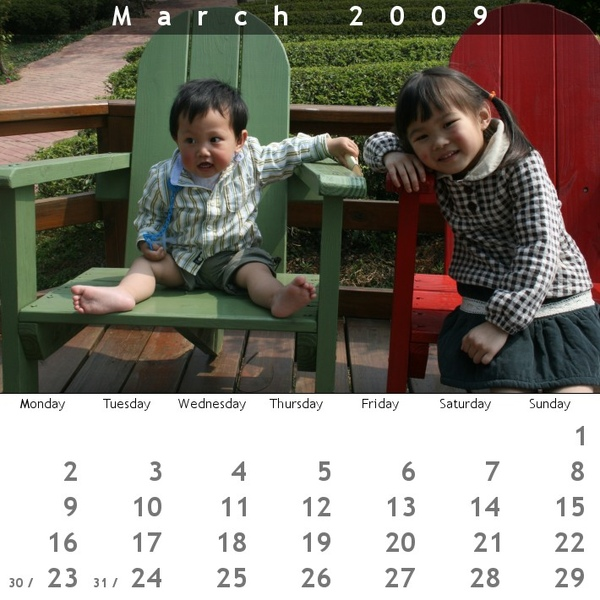 calendar4867270.jpg