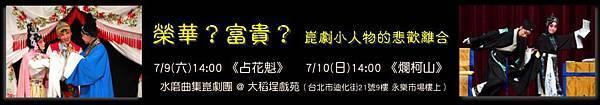 宣傳Banner(沒有早鳥優惠).jpg