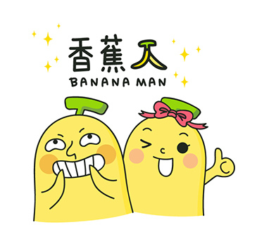 banana_man_illus