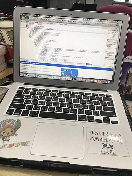 巨匠電腦課程app推薦