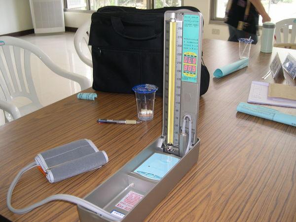 可康寧全自動水銀血壓計GLS-909型