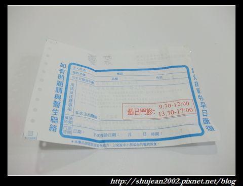 DSCF0995.JPG