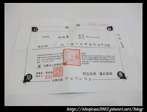DSCF0994.JPG