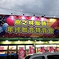 S__77824221.jpg