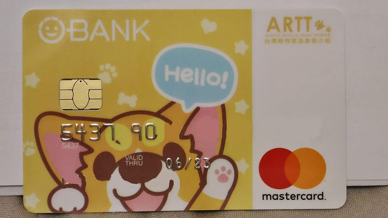 王道銀行椪妹Debit卡:柯基犬