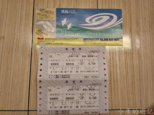 S_Yosako_0781