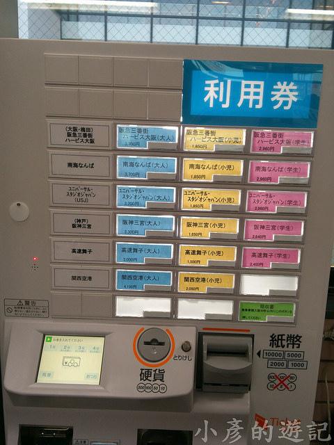 S_Yosako_1018