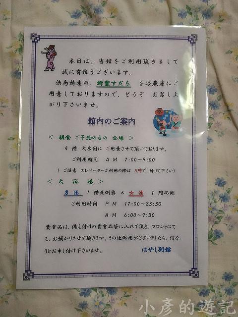 S_Yosako_0997