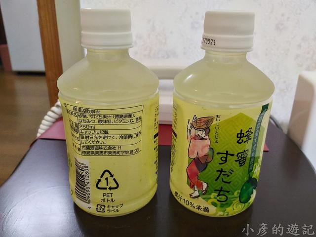S_Yosako_0998