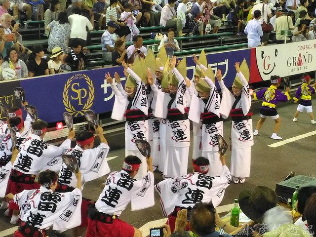 S_Yosako_0864