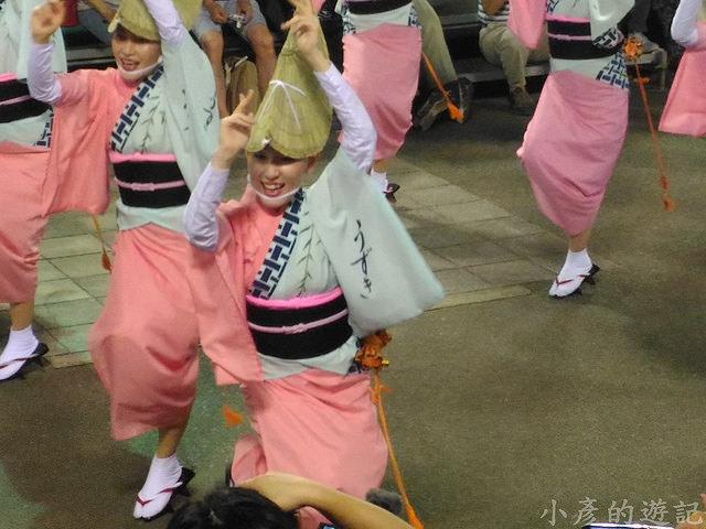 S_Yosako_0919