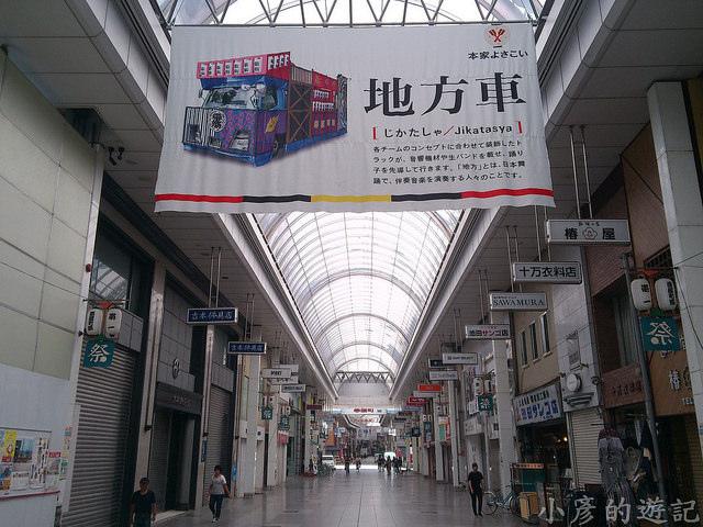 S_Yosako_0667