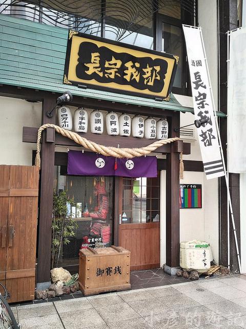 S_Yosako_0666