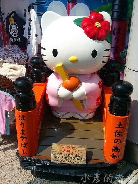 S_Yosako_0677