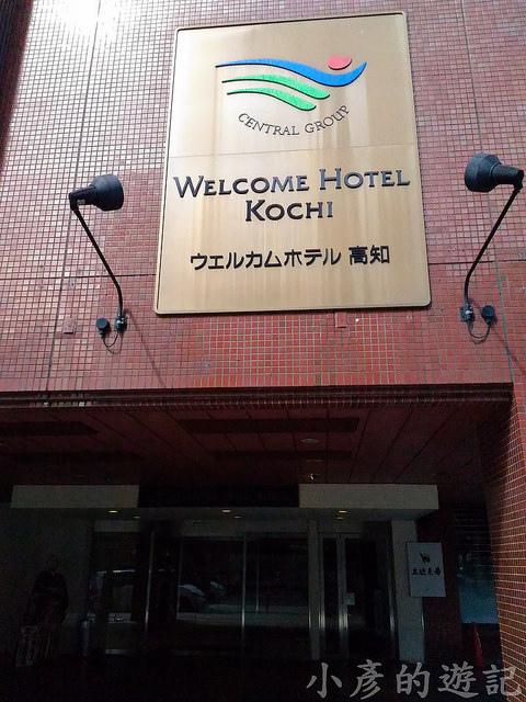 S_Yosako_0668