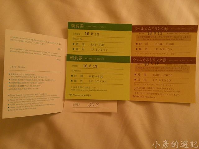 S_Yosako_0648