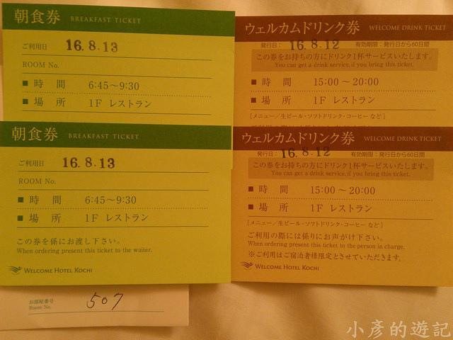 S_Yosako_0649