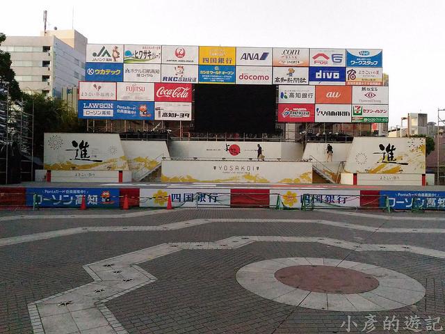 S_Yosako_0163
