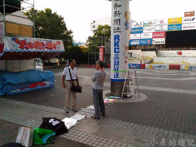 S_Yosako_0166