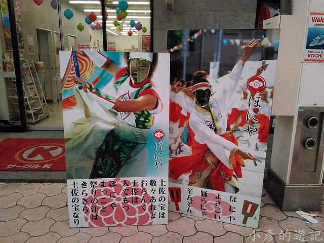 S_Yosako_0170