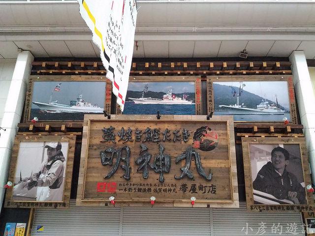 S_Yosako_0174