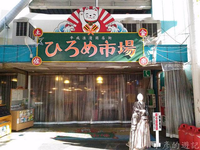S_Yosako_0186
