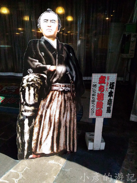 S_Yosako_0187