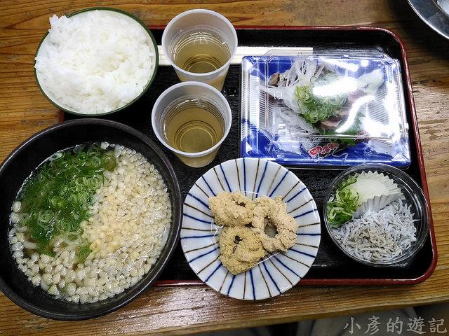 S_Yosako_0189