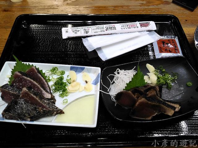 S_Yosako_0212