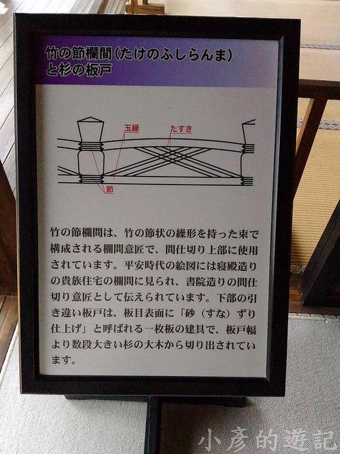 S_Yosako_0232