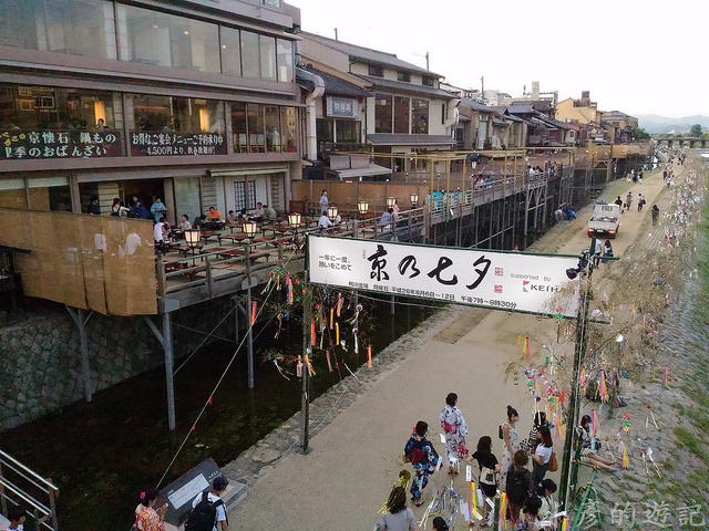S_Yosako_0021