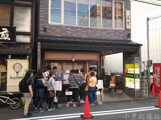 S_Yosako_0023