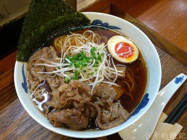 S_Yosako_0029