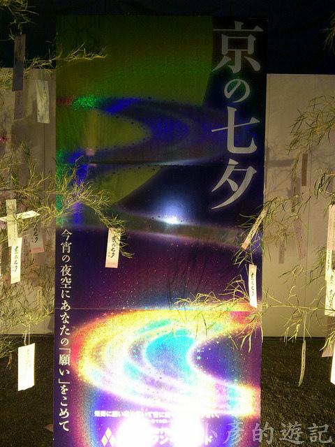 S_Yosako_0037