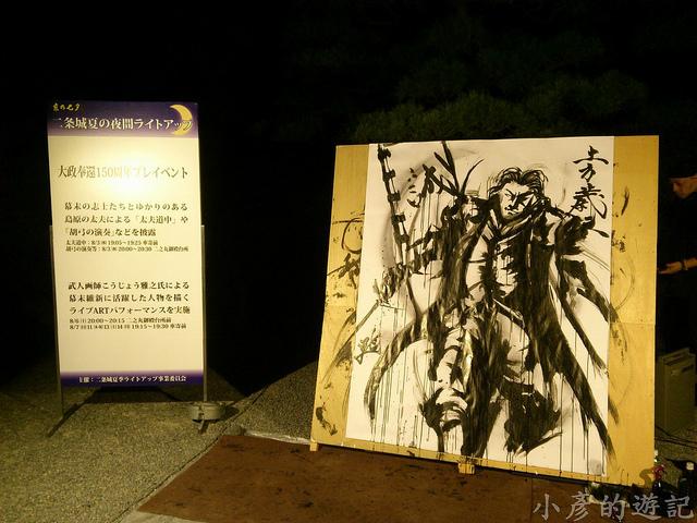 S_Yosako_0053