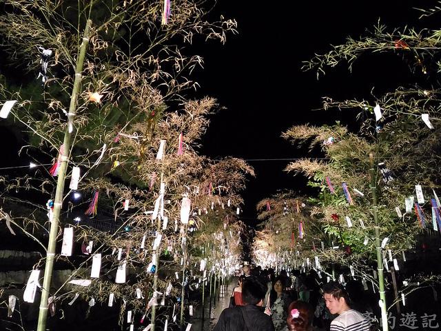 S_Yosako_0126