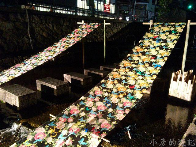 S_Yosako_0133